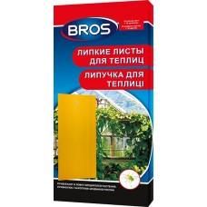 BROS – желтая клеевая ловушка от насекомых для теплиц, 10 шт
