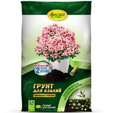 Грунт для азалий Фаско (Цветочное счастье) 2,5 л