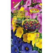 Калибрахоа гибридная ампельная Фея цветов