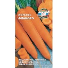 Морковь Флакоро