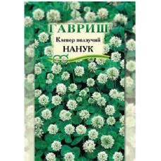 Клевер ползучий белый Нанук (100 г)