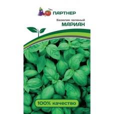 Базилик зеленый Мариан