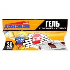 Гель-шприц от тараканов Домовой Прошка 30 г