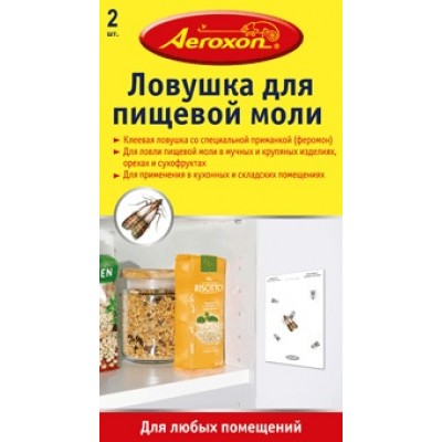 Ловушка клеевая Aeroxon для пищевой моли (2 шт)