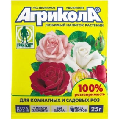 Агрикола-12 для комнатных и садовых роз (25 г)