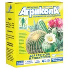 Агрикола для кактусов и суккулентов 20 г