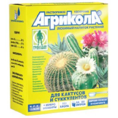 Агрикола для кактусов и суккулентов (20 г, 200 г)
