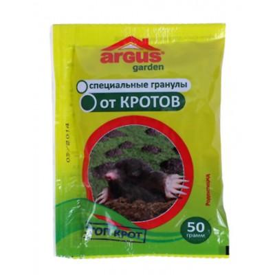 Гранулы от кротов Аргус (50 гр)