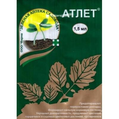 Атлет (1.5 мл)