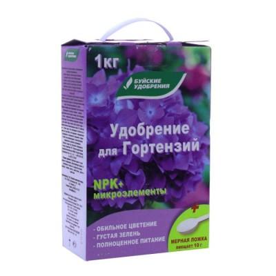 Удобрение для гортензий (Буйские Удобрения) 1 кг