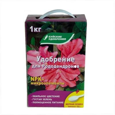 Удобрение для рододендронов (Буйские Удобрения) 1 кг