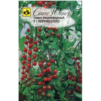 томат вишневидный F1 Черриколло