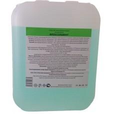 Средство дезинфицирующее для рук кожный антисептик FLEXOLVENT (Флексольвент)