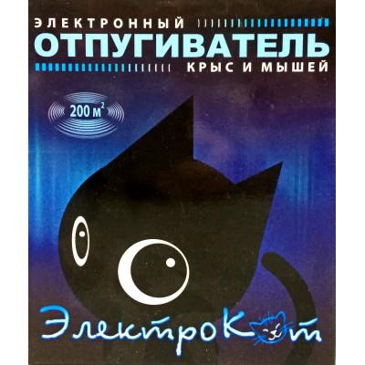 Ультразвуковой отпугиватель крыс и мышей ЭлектроКот Классик
