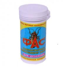 Таблетки Фас от насекомых