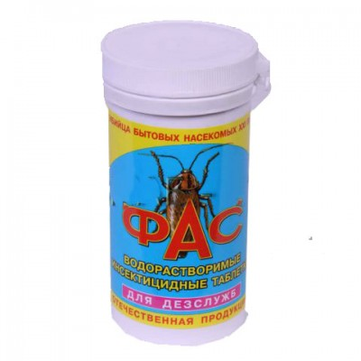 Таблетки Фас (40 табл, 100 г)