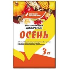 Фосфорно-калийное удобрение ОСЕНЬ (3 кг)
