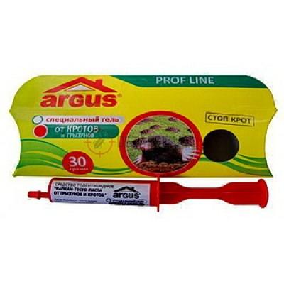 Гель от кротов Argus (30 гр)