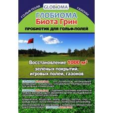 Пробиотик для гольф-полей Глобиома Биота Грин