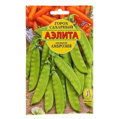Горох сахарный овощной Амброзия (25 г)