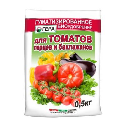 Удобрение Гера для Томатов, перцев и баклажанов (0.5 кг)