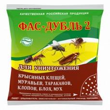 Дуст Фас-Дубль 2