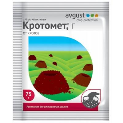 Кротомет (75 гр)