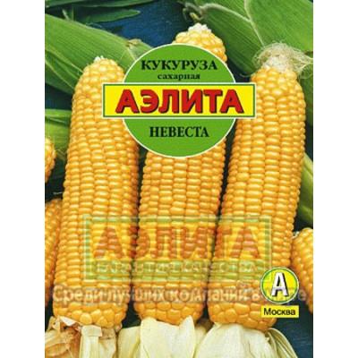 Кукуруза Невеста