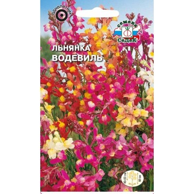 Льнянка Водевиль (марокканская, смесь цветов)