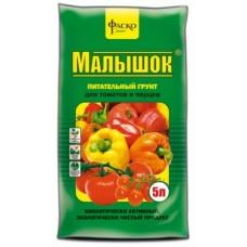 Почвогрунт для томатов и перцев Малышок