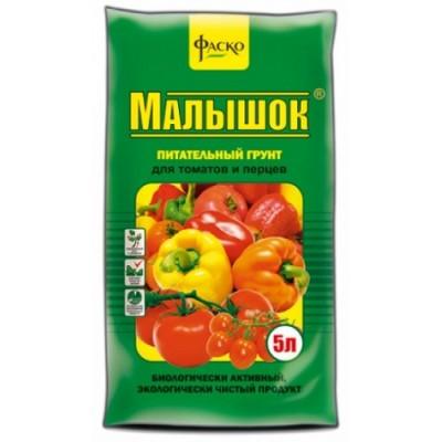 Почвогрунт для томатов и перцев Малышок (5 л, 10 л)