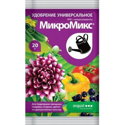 МикроМикс (20 г)