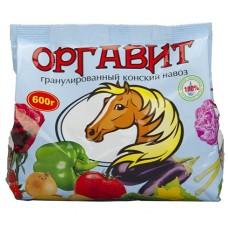 Оргавит Конский (600 г, 2 кг)