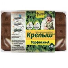 Прессованные торфяные плиты для рассады Торфолин-А Крепыш