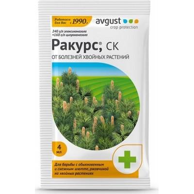 Ракурс от болезней хвойных растений (4 мл)