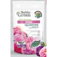 Robin Green Пионы