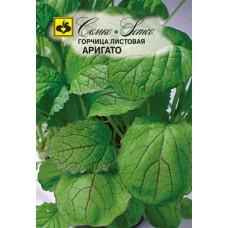 Горчица листовая Аригато
