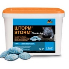 Восковые блоки Шторм (Storm)