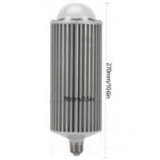 Фито-Лампа светодиодная Пром-Два спектра