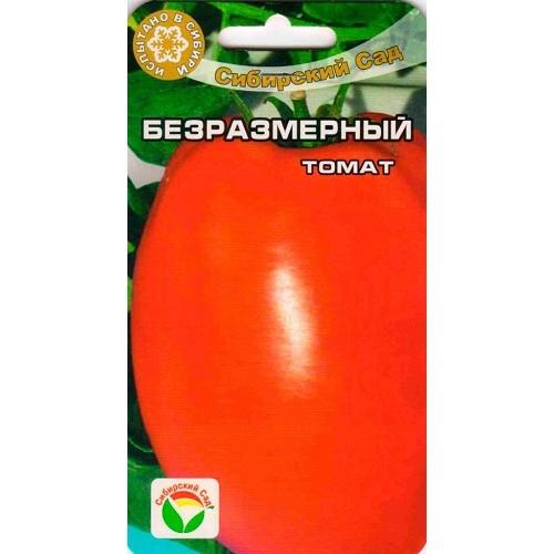 томат безразмерный отзывы и фото часовне эрлангеров