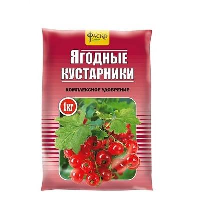 Удобрение ЯГОДНЫЕ КУСТАРНИКИ (1 кг)