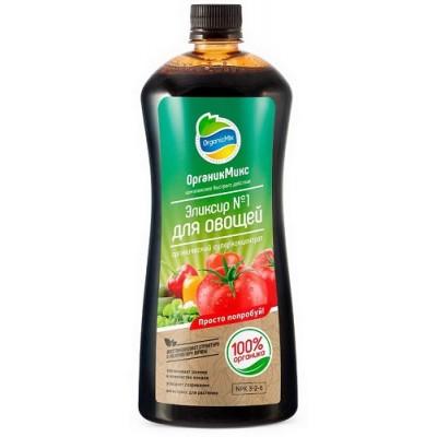 Органик Микс удобрение для овощей 0,25 мл