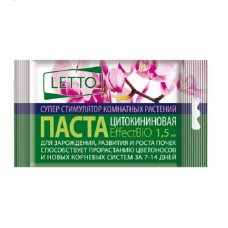 Цитокининовая паста 1,5 г