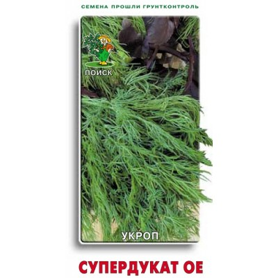 Укроп Супердукат ОЕ