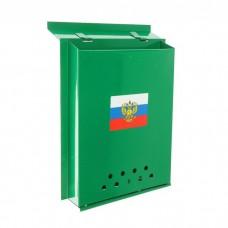Ящик почтовый Почта России зеленый с замком-щеколдой