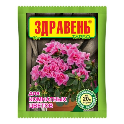 Здравень турбо для комнатных цветов (30 г)